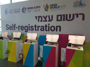 רישום עצמי לכנס MUNI-EXPO