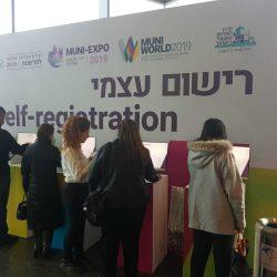 רישום עצמי בכנס MUNI-EXPO